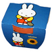 Miffy and the Sunflower